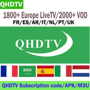 ≧ New! Perfect quality qhdtv free subscription iptv box and