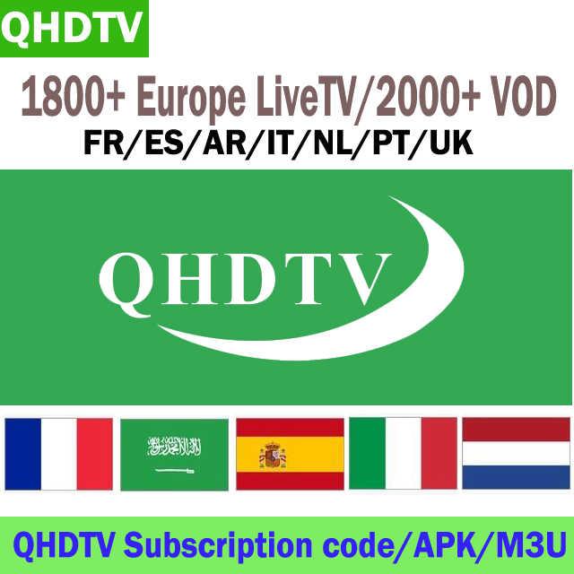 QHD ТВ 1 год французский арабские каналы Нидерланды Африканский испанский Европейский IP ТВ подписки для Android ТВ Box Smart M3U