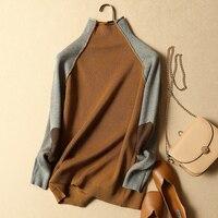 터틀넥 느슨한 여성 풀오버 여성 패치 워크 느슨한 두꺼운 스웨터 겨울 니트 당겨 여성 탑 코트 0.47