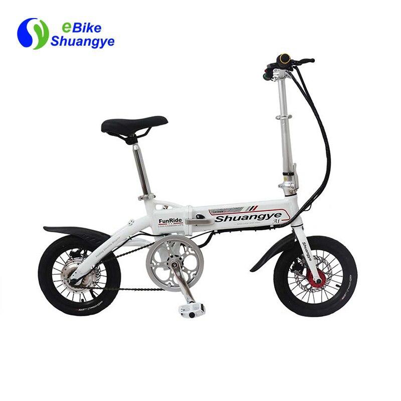 Shuangye 14''mini קיפול אופניים חשמליים בעיר - רכיבה על אופניים