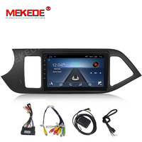 MEKEDE 2Din Android 8.1 9 Car Radio For 2011 2012 2013 2014 KIA PICANTO Morning GPS Multimedia Player Head Unit Wifi 4 Core