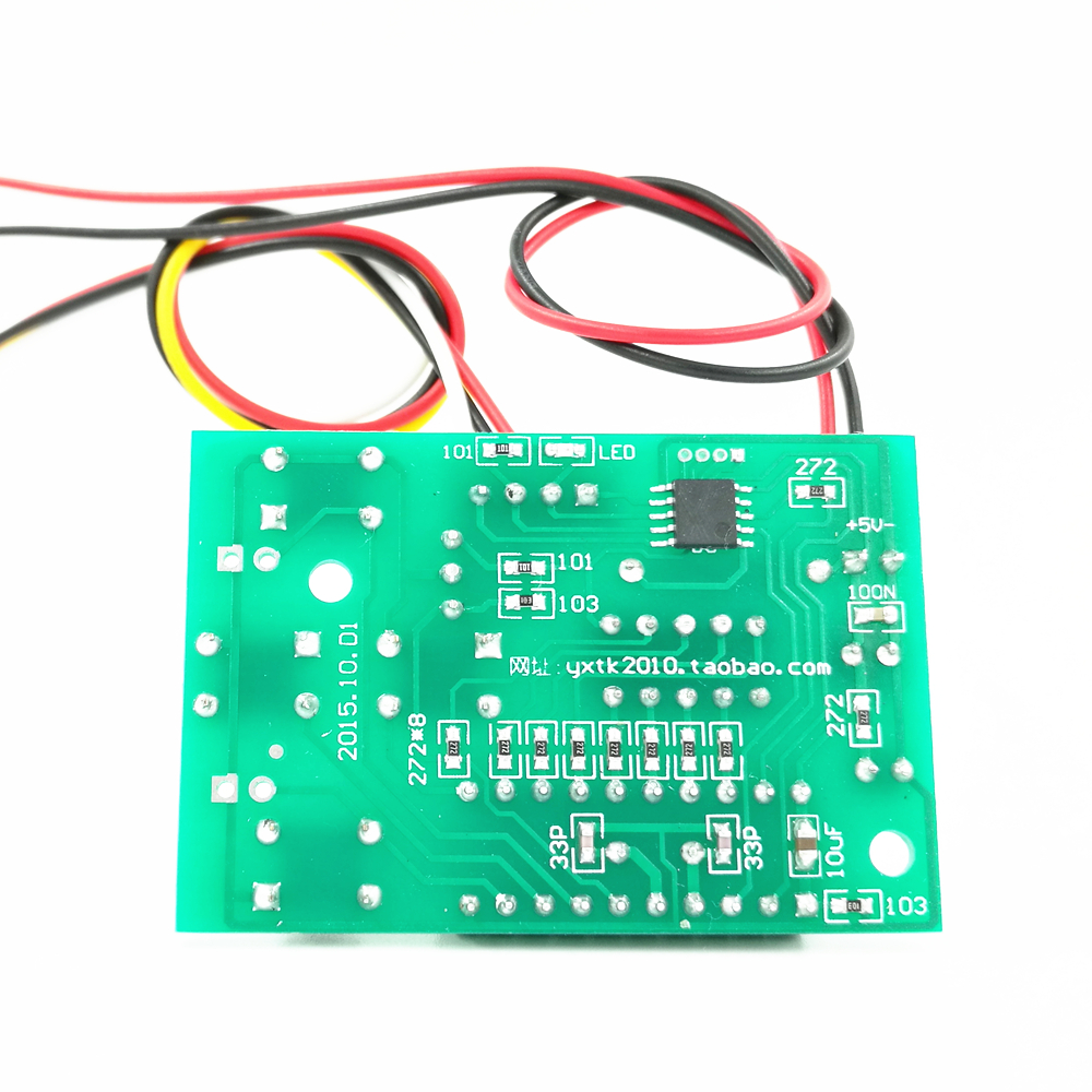 50PCS YIXINYOU Stepper Motor Driver Control Integrated Board 2 phase ...