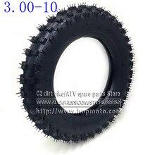 3,00-10 шины заднего колеса наружные шины 10 дюймов глубокие зубы грязь питбайк внедорожный мотоцикл использование Guang Li CRF50 Apollo