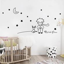 YOYOYU Wall Decal Moon Little Prince Boy Sticker For Kids Rooms Nursery Bedroom Decor Gift Home Decals DIY ZW249