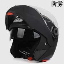 Máscara abierta de envío gratis, máscara abierta de bicicleta eléctrica, casco de motocicleta vintage, aprobado por ECE 33