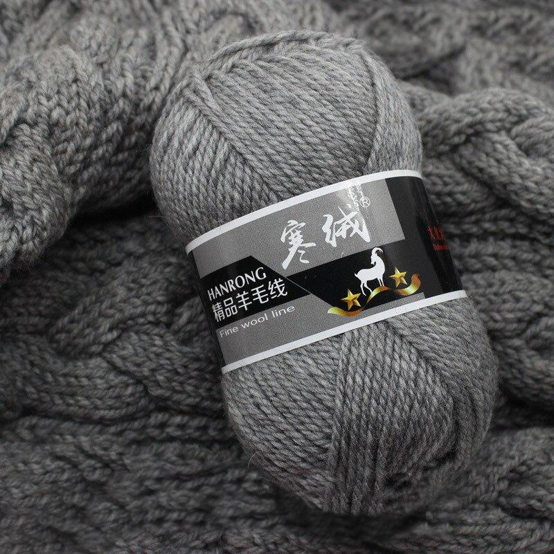 100g-ball-Soft-Thick-Wool-Yarn-Woolen-Crochet-Yarn-Hand-Knitting-Cashmere-Yarn-for-Knitting-Wool
