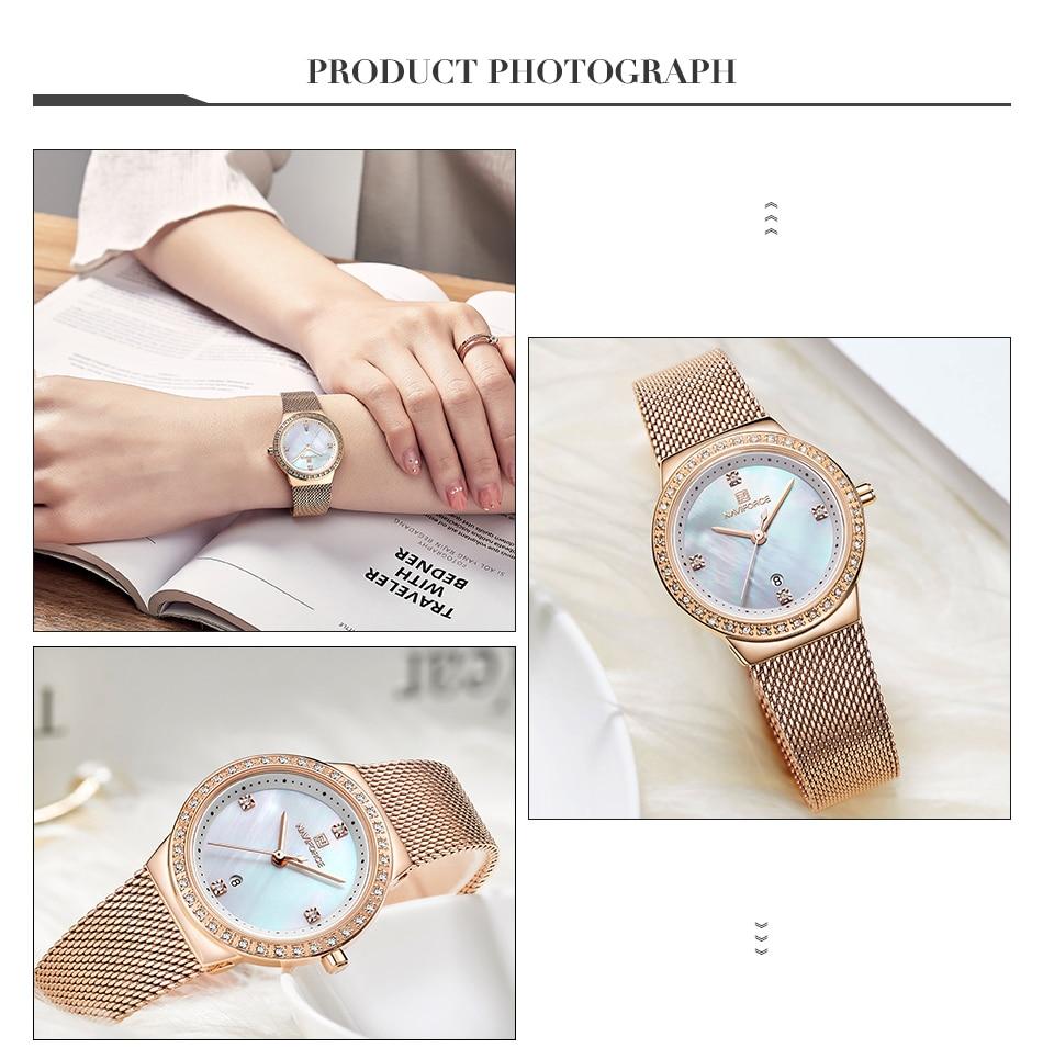 NAVIFORCE New Rose Gold Women Watch Business Quartz Watch Ladies Top Brand Luxury Female Wrist Watch Girl Clock Relogio Feminin (6)