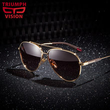 6f7500487f1 TRIUMPH VISION Gradient Polarized Sunglasses Men Women Brand Designer 2018  New Oculos Shades Male Fashion Brown Sun Glasses