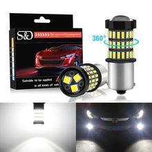 Ampoules LED 1156 BA15S pour clignotant et feu de stop, lot de 2 pièces, ampoules pour clignotant, R5W 4014, blanc, rouge, ambre, lampe automobile, DC 12V, 24V, P21W