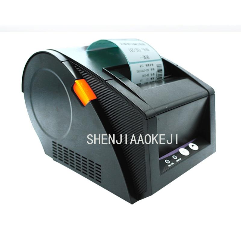label printing machine No dry glue Labeling machines Phone clothing tag supermarket prices Thermal bar code printer