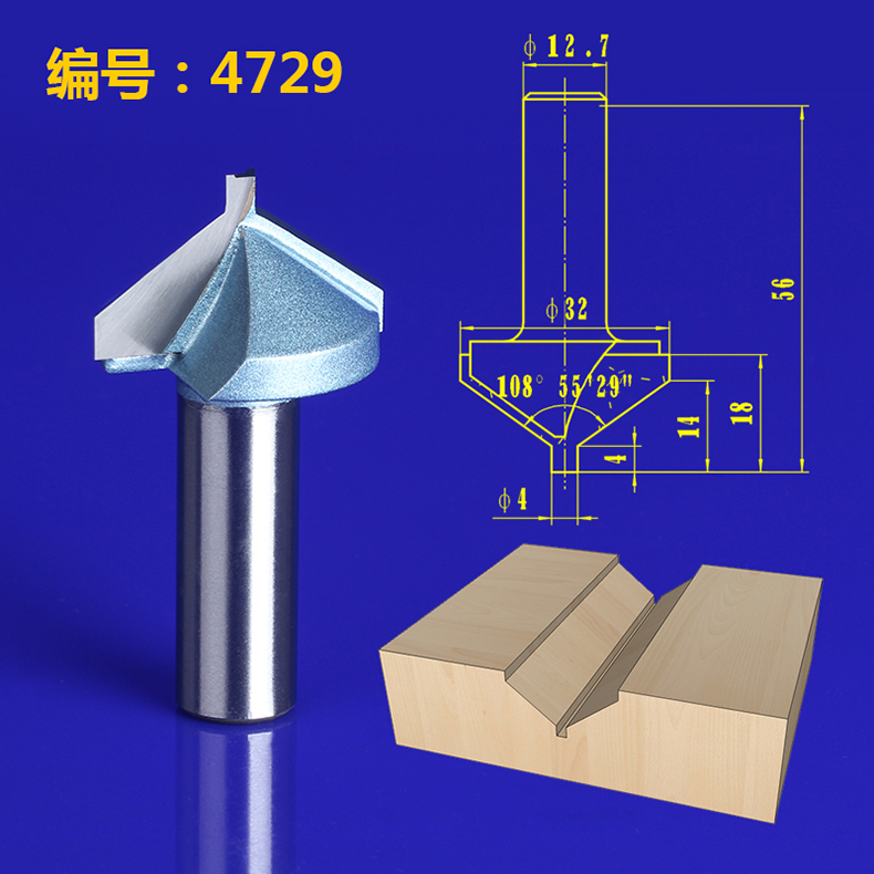 1pcs 12.7*32*4mm Door and cabinet decorative knife,V-groove slotting knife woodworking fluting milling cutter 4729 метчики 1 4 32