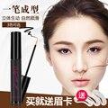 Corea Ceja Maquillaje 3D Retire Gel de Cejas OILYOUNG marca Brown Tatuaje Pluma de La Ceja Tinte de Larga Duración Líquido Rimel delineador de ojos
