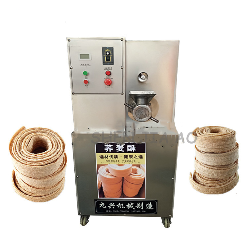 Vertical stainless steel flour extruder machine household electric buckwheat cake puffing machine 220V 4000W stainless steel axle sleeve china shen zhen city cnc machine manufacture