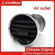 LittleMoon Air outlet New air conditioning for Peugeot 3008 408 308cc 308sw RCZ (Please contact the seller)