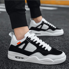 2019 new external increase thick platform mens sneakers shoes fashion patch air cushion shockproof casual