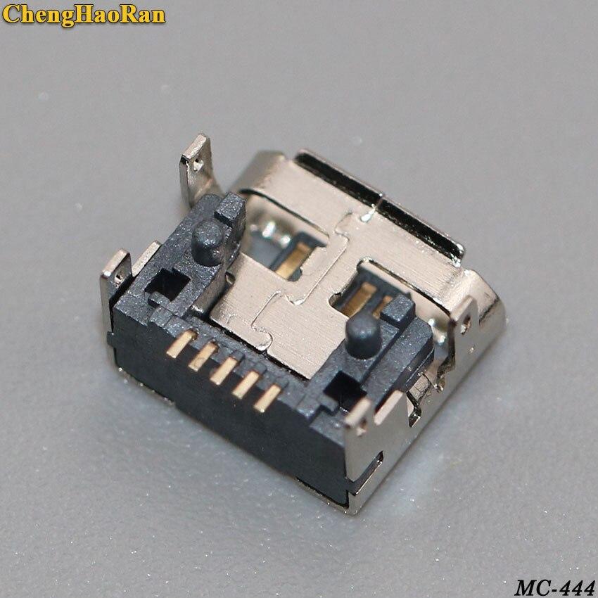 MC-444B
