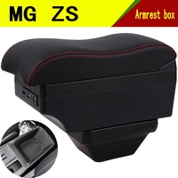 For MG ZS armrest box central Store content Storage box with cup holder ashtray accessories 2008 2012