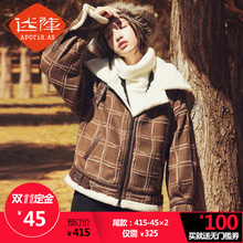 original Plaid Wool short thick winter coat female MZ06084