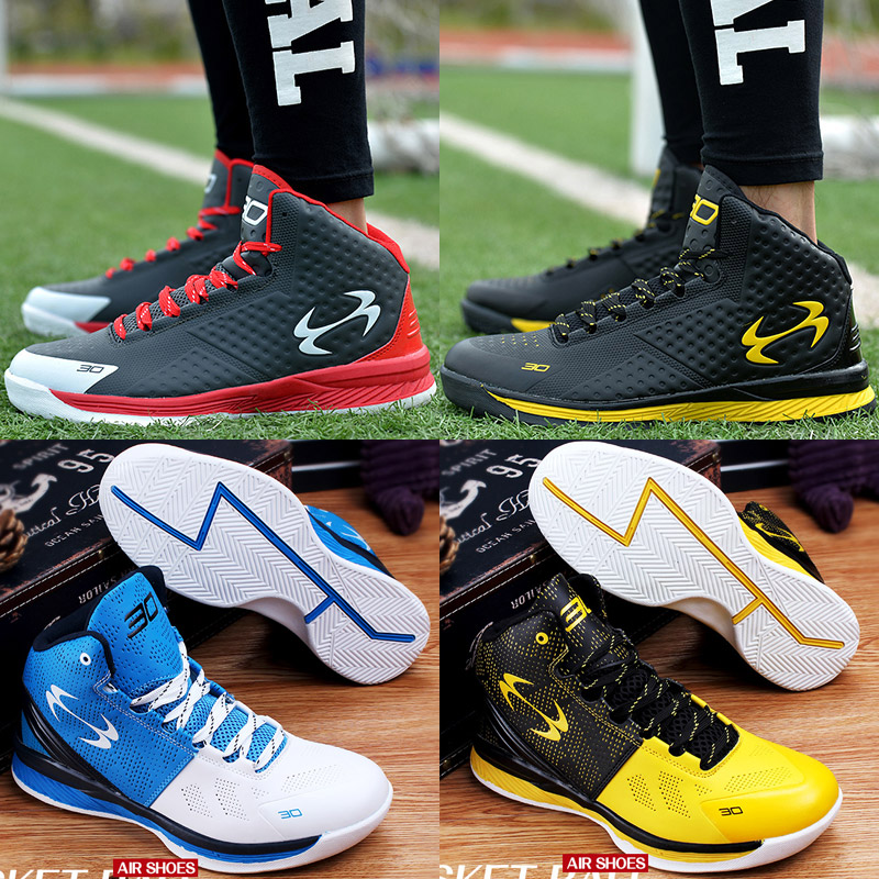 Curry 2 Shoes Stephen Curry Shoe Curry 1 2.5 3 Shoe 2016 Men Women Kids Boy  Krasovki Basket Femme Male Boty Hip hop Cheap YS x25-in Men s Casual Shoes  from ... 431804ce1f