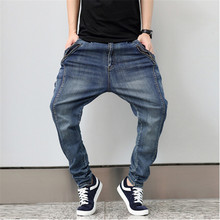 Big Size M-6XL New Fashion Casual Jeans Denim Mens Joggers Fitness Pants Stretch Elastic Trousers Hip Hop Harem
