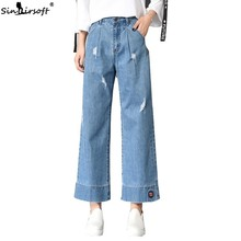 2019 New Summer Loose Wide Leg Pants Womens Trousers Blue Jeans High Quality Fashion Retro Casual Denim Women