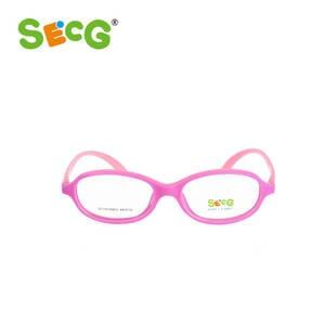 08c7b6421fa Optical Children Glasses Frame Plastic Titanium Glasses Children  Nearsighted Hyperopia Correction Kids Eyewear SC0014903