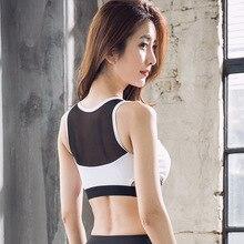 Фитнес Йога жилет женский с открытой спиной шить Высокая ударная прочность Бег спортивный бюстгальтер нижнее белье собирать обучение