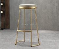 Высокое качество 45 см/65 см/75 см Nordic бар барный стул творческий стул в стиле кофе золотой высокий табурет простой обеденной стул кованого жел