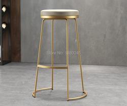 Высокое качество 45 см/65 см/75 см Nordic бар барный стул творческая кофе стул золото высокий стул простой обеденной стул кованого железа