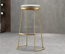 High quality 45cm/65cm/75cm Nordic bar stool bar chair creative coffee chair gold high stool simple dining chair wrought iron(China)