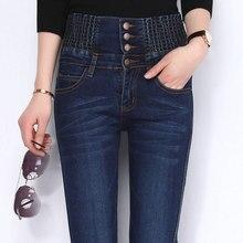 2015 корейских моделей взрыва пояс женские брюки тонкий тонкий карандаш брюки грудью женские джинсы женские ноги прилив A0521