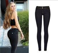 JRNNORV Sexy Push Up Womens Jeans Denim Black Stretch Skinny High Waist Pencil Pants Butt Lift Full Length Trousers BB0137