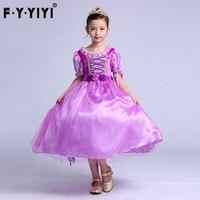 Princess Dress Girl Long Hair Princess Dress The Girls Clothes Performance Dress Sweet Princess Dress