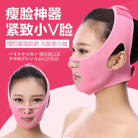 Thin Face Mask Sleep With Thin Face Ascend Beauty Thin Face A Bandage To Law Grains