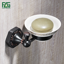 FLG Soap Dishes Brass Holder Wall Mount Art Carving Black Basket Luxury Bathroom Accessories Metal Box