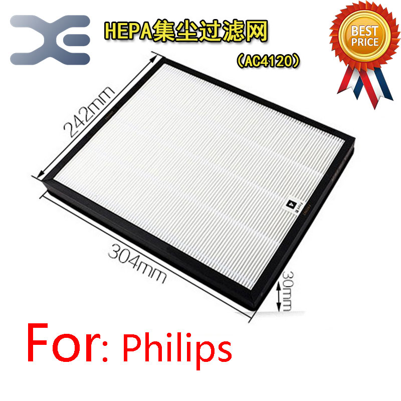 Adaptation For Philips AC4001 Air Purifier For Dust Collection HEPA Filter AC4120 Air Purifier Parts adaptation for philips air purifier filter ac4122 in addition to pm2 5 hepa filter for ac4004 air purifier parts