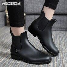 2019 Women Rain Ankle Boots Rubber Low Hoof Heel Elastic Band Slip On Antiskid Bottom Platform Ladies Shoes Sapato Feminino 102W