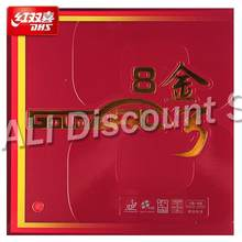 Original DHS GoldArc 8 Table Tennis Rubber rubber Pimples In Ping Pong Germany Rubber with Sponge ITTF Approved(China)