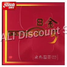 DHS goldac 8 boutons de Tennis de Table en caoutchouc dorigine, de Ping Pong allemand, avec éponge approuvé ITTF