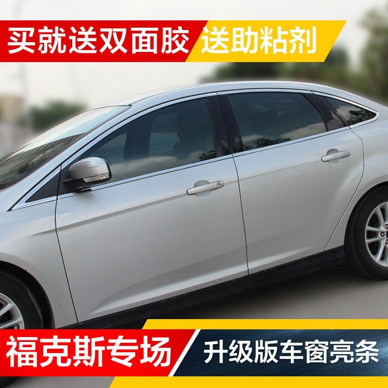 >stainless steel <font><b>Strips</b></font> Car Window Trim Decoration Accessories Car door decoration bright <font><b>strip</b></font> <font><b>for</b></font> <font><b>Ford</b></font> Focus 2012---2018