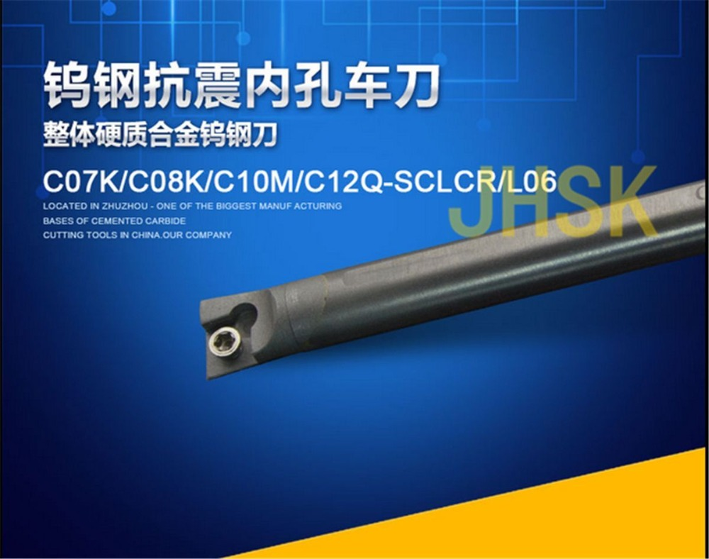 (FREE SHIPPING)  C07K-SCLCR06 Solid carbide (shock tool holder) For CCMT0602(FREE SHIPPING)  C07K-SCLCR06 Solid carbide (shock tool holder) For CCMT0602
