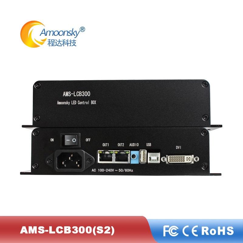AMS-LCB300 Sending Box With Colorlight S2 Sending Card Special Design For S2 Sending Card Like S2 Sender Inbuilt Meanwell Power