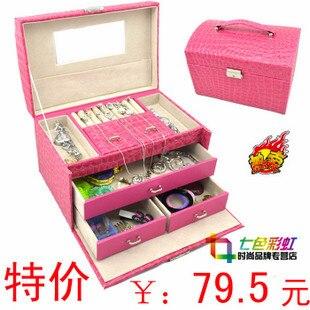 Boîte à bijoux en cuir boîte à bijoux boîte à bijoux boîte à bijoux princesse de la mode cadeau d'anniversaire de mariage cadeaux