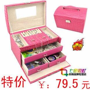 Leather jewelry box jewelry box jewelry box jewelry box fashion princess birthday gift wedding gifts