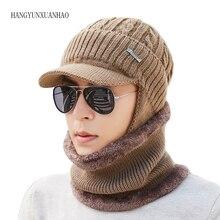 купить Skullies Beanies Men Scarf Knitted Hat Cap Male Plus Gorras Bonnet Warm Wool Thick Winter Hats For Men Women Beanie дешево