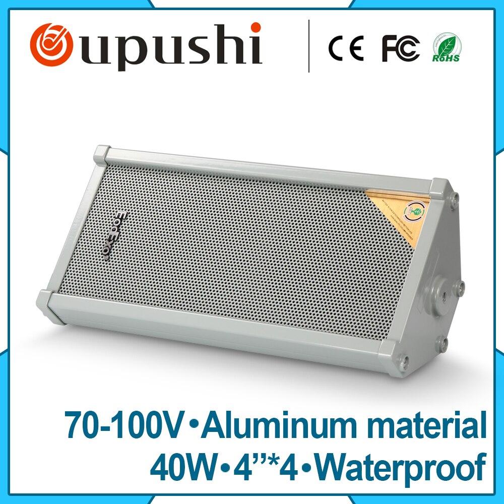 Outdoor 40W aluminum pa speaker column 4 inch waterproof speaker