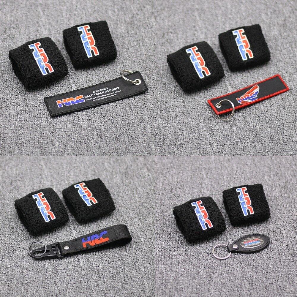 Honda Fireblade HRC Brake Reservoir Sock CBR900RR CBR929RR CBR1000RR CBR954RR