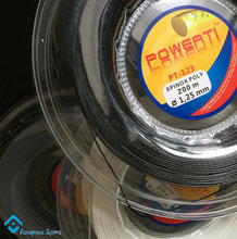 Brand POWERTI 123 alu rough 4G Strings Tennis Racket String Racquet String Free Shipping