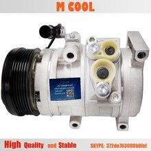 High Quality New DKS17DS AC Compressor For SSANGYONG REXTON 3.2 2003-2005 1621303011 506012-1220K 506012-1220 162130301 new ac compressor for ssangyong rexton gab 2 7 2 9 2002 6611304415 6611304915 714956 tsp0155880 92010948