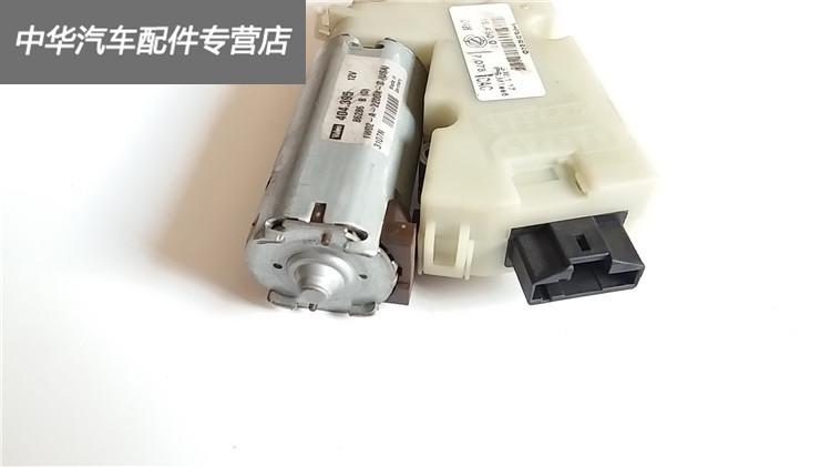 brilliance Car sunroof motor  for H530 V5 H230 H220 V3 FRV FSV Skylight motor